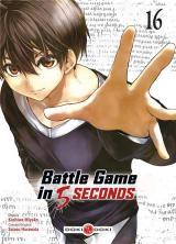 Battle Game in 5 Seconds 16 Battle Game in 5 Seconds - vol. 16