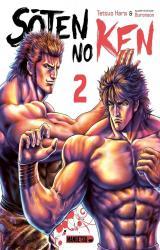 Soten No Ken T02