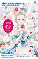 couverture de l'album Marie-Antoinette, destin d'une reine de France