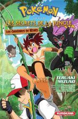 couverture de l'album Pokemon, le film : les secrets de la jungle