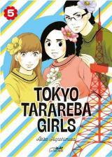 couverture de l'album Tokyo Tarareba Girls Vol.5