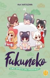 couverture de l'album Fukuneko, les chats du bonheur T04