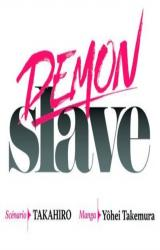 couverture de l'album Demon Slave - tome 4 - 4