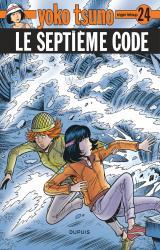 page album Le Septième Code