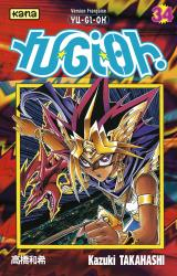 page album Yu-Gi-Oh!, T.34