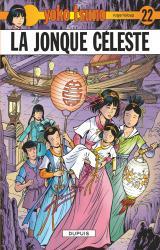 page album La Jonque céleste