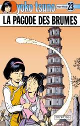 page album La Pagode des brumes
