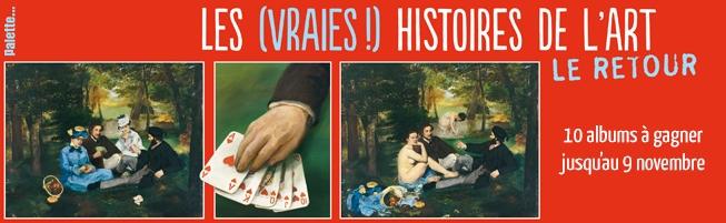 Jeu-concours Les (Vraies!) Histoires de l'Art, le retour